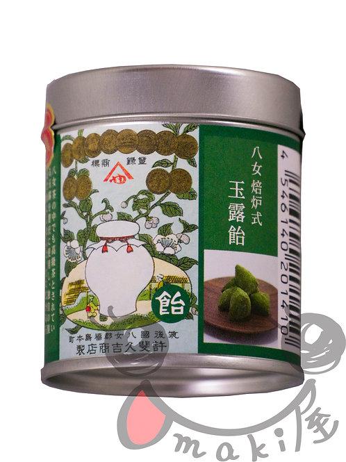 八女茶焙炉式玉露飴 30g