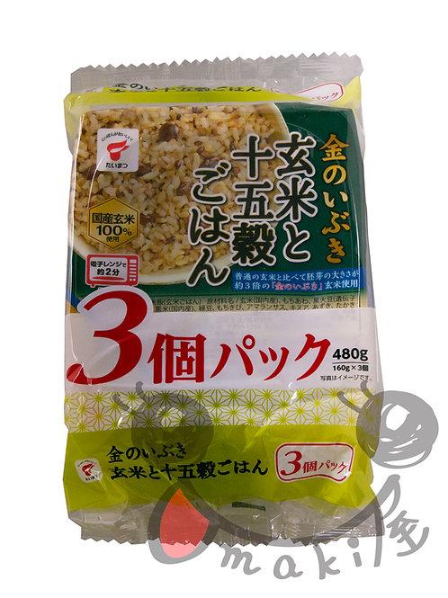 玄米と十五穀ごはん 160g