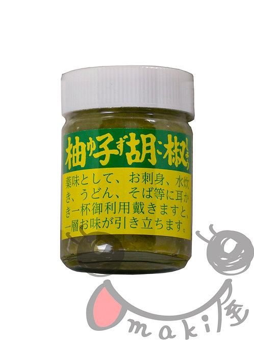 青柚子胡椒 40g(瓶)
