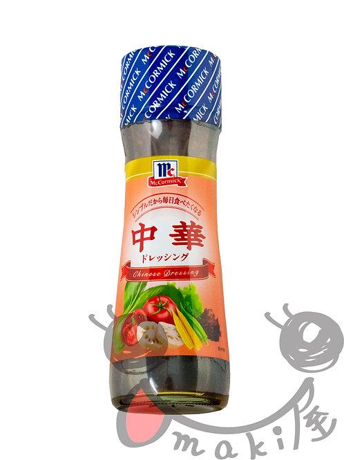 ユウキ食品 中華ドレッシング 200ml