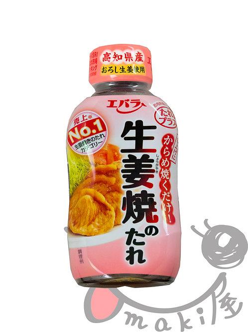 エバラ 生姜焼のたれ 230g