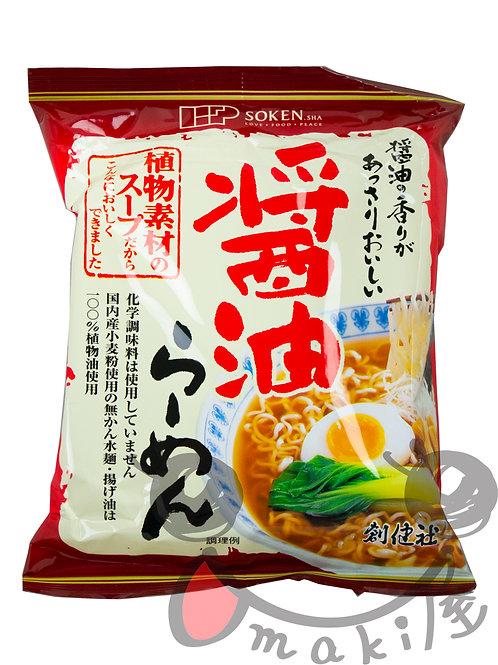 創健社 醤油ラーメン 99.5g