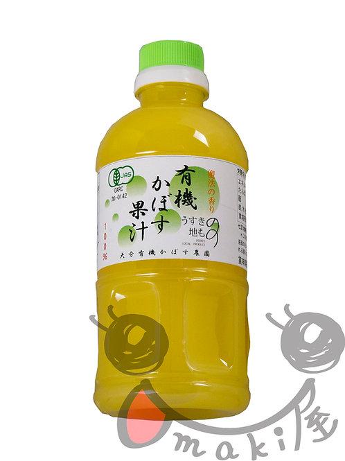 有機かぼす果汁 500ml