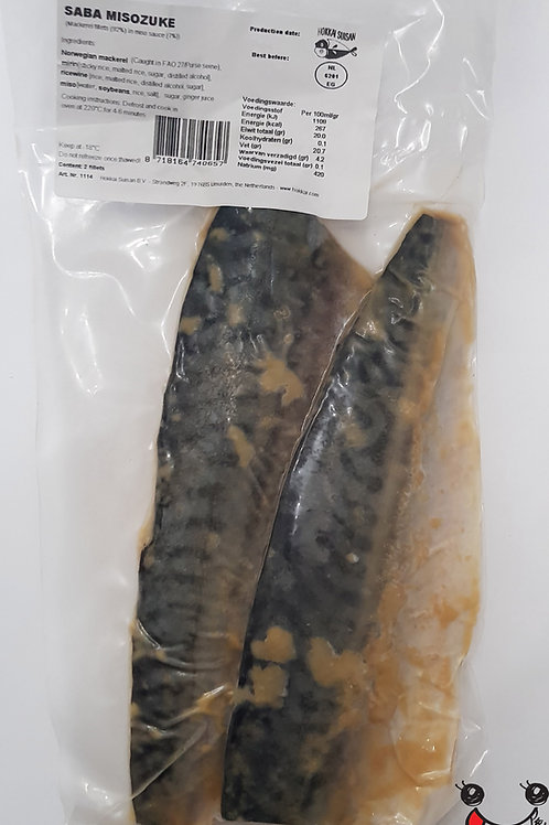 サバの味噌漬け 2フィレ