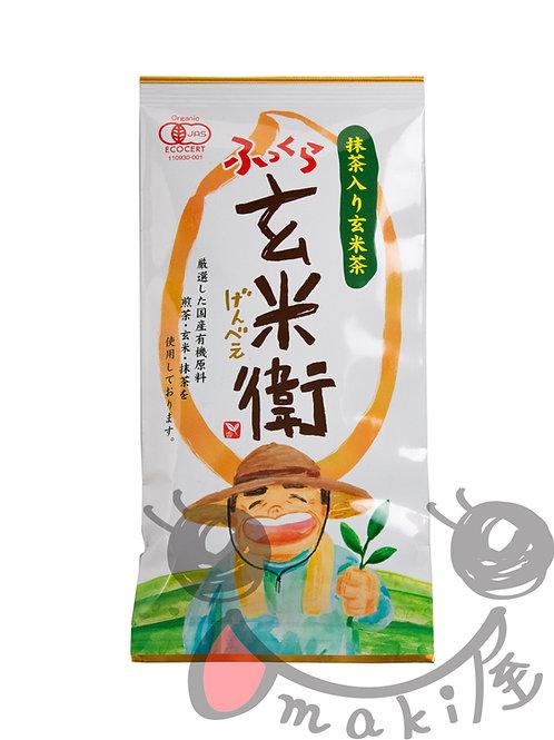 有機 ふっくら玄米衛(玄米茶)100g