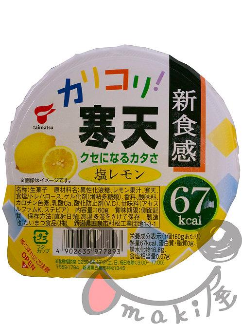 カリコリ寒天 塩レモン 160g