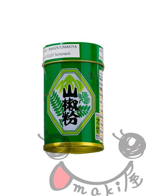 飛騨山椒粉 8g