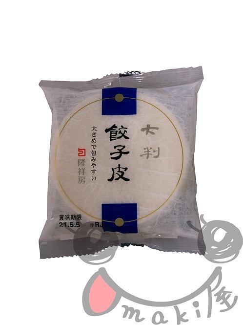 隆洋房 餃子の皮大判 160g