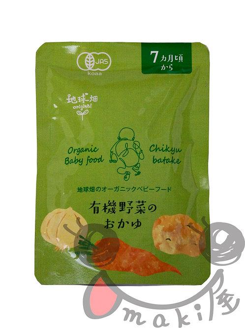 オーガニックベビーフード 有機野菜のおかゆ 80g