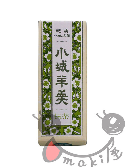 小型小城羊羹(挽茶) 40g