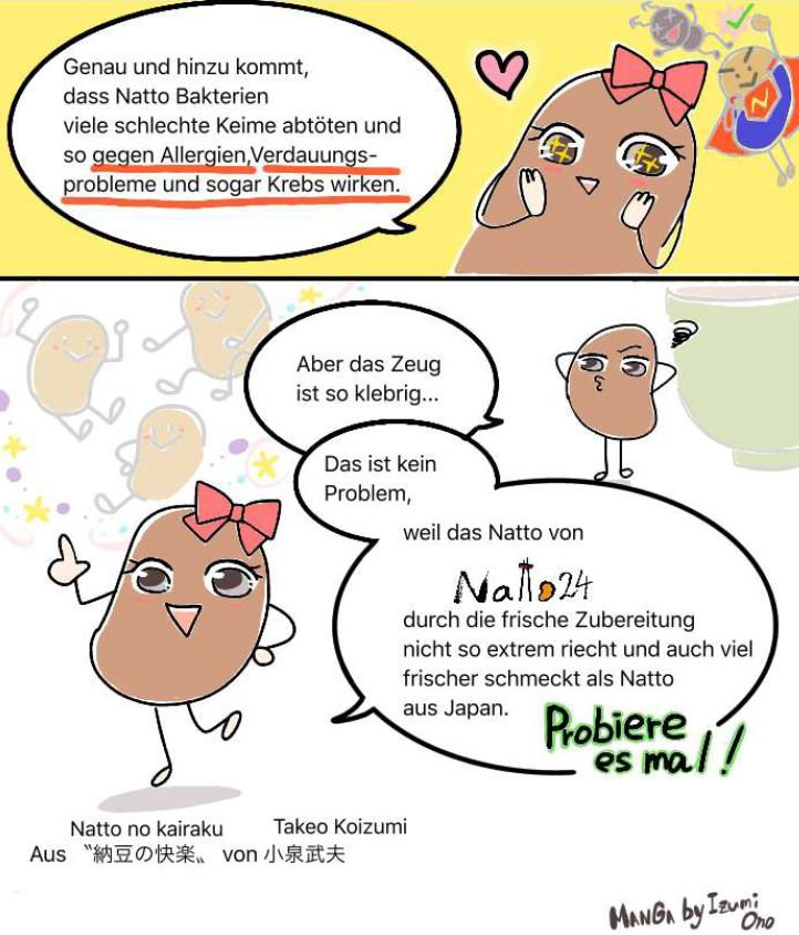 納豆漫画修正版.JPG