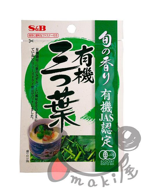 旬の香り 有機三つ葉 0.6g