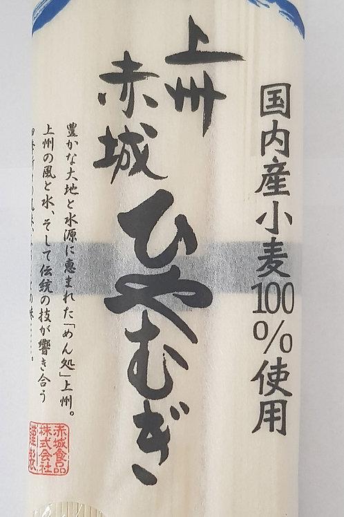 上州赤城ひやむぎ 270g