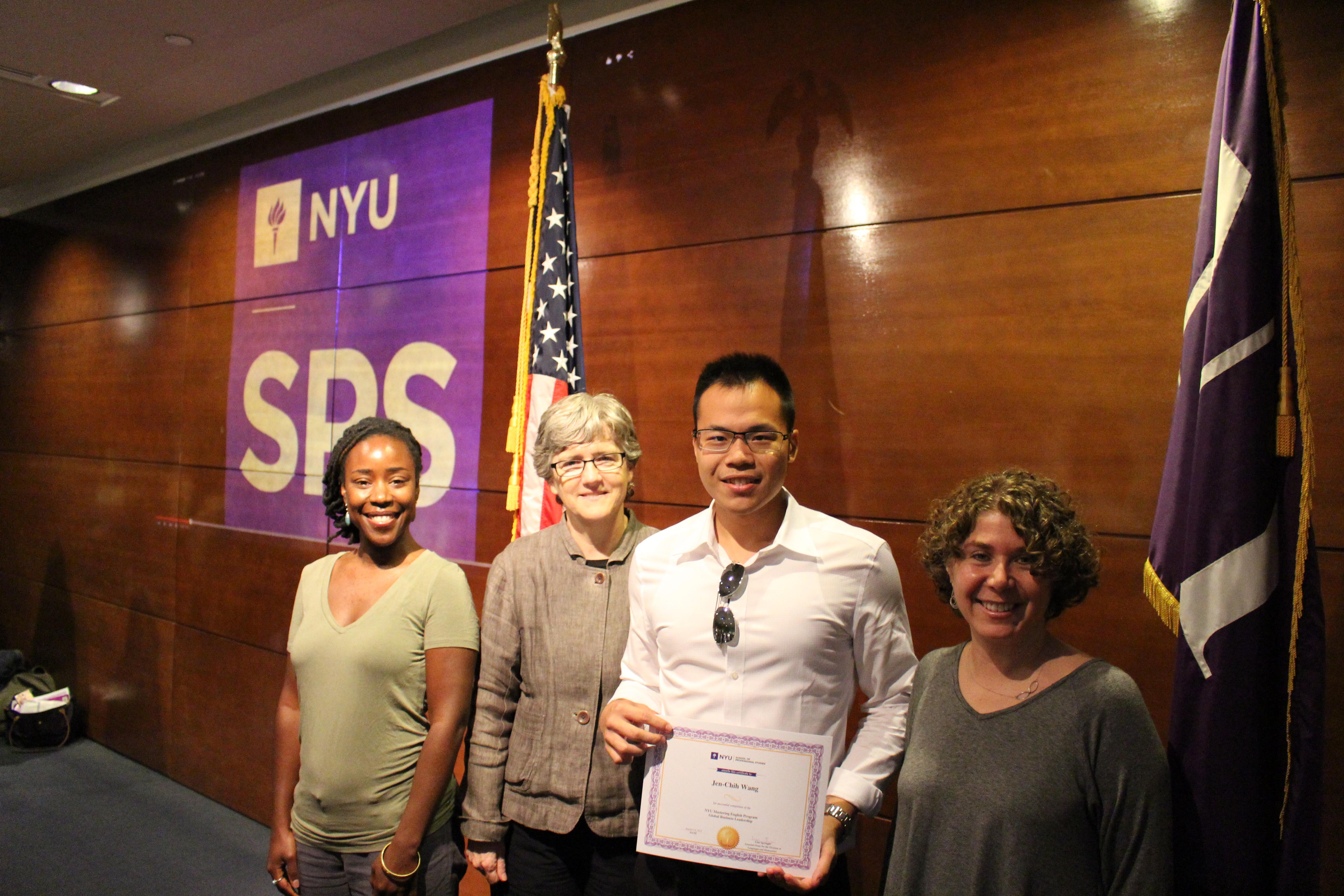 NYU 全球商業領導營
