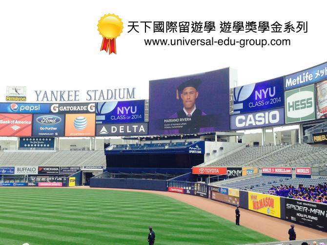 紐約大學遊學獎學金申請中!
