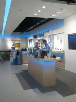 Major Phone Retailer