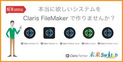 make_Filemaker