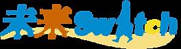 株式会社未来Switch Logo