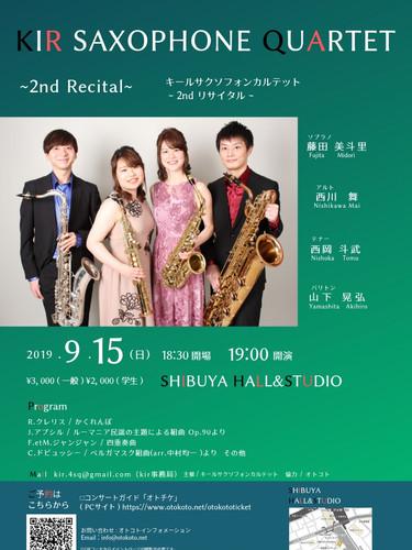 Kir Saxophone Quartet