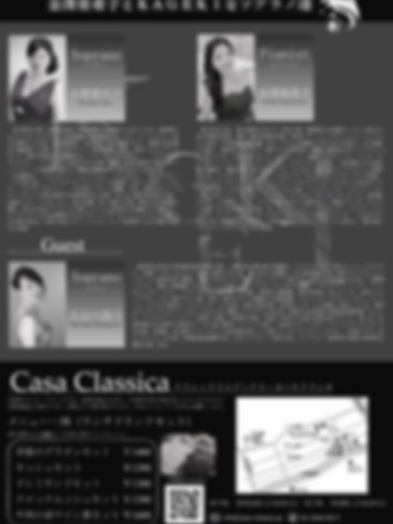 20180909チラシ(2)見本_edited.jpg