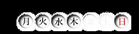 原宿東京中央教会 演奏可能日.png