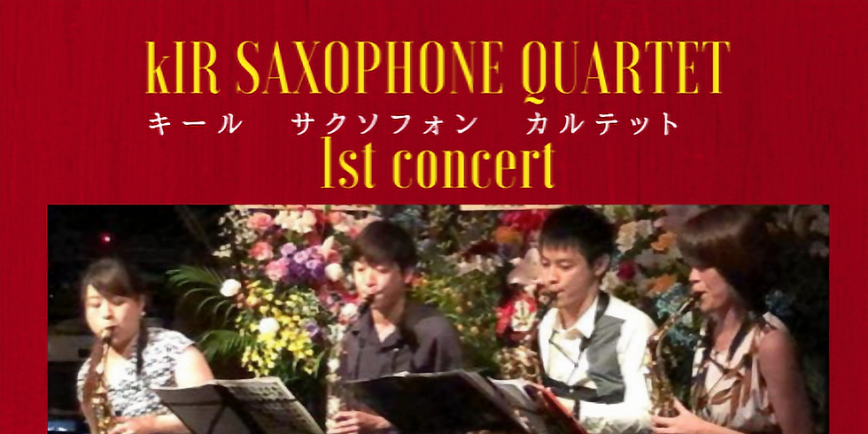 Kir Saxophone Quartet 1st Concert