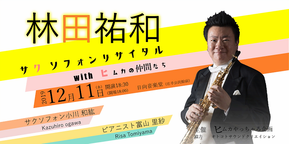 Hirokazu Hayashida Saxophone Recital