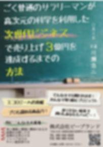S__516104.jpg