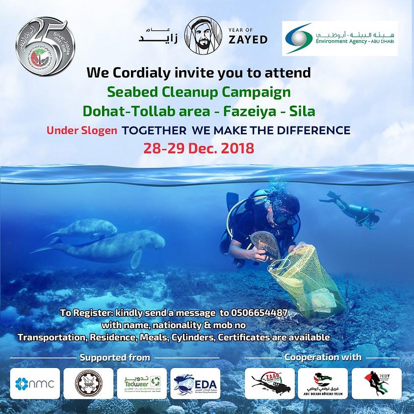 حملة غوص ضد النفايات البحرية