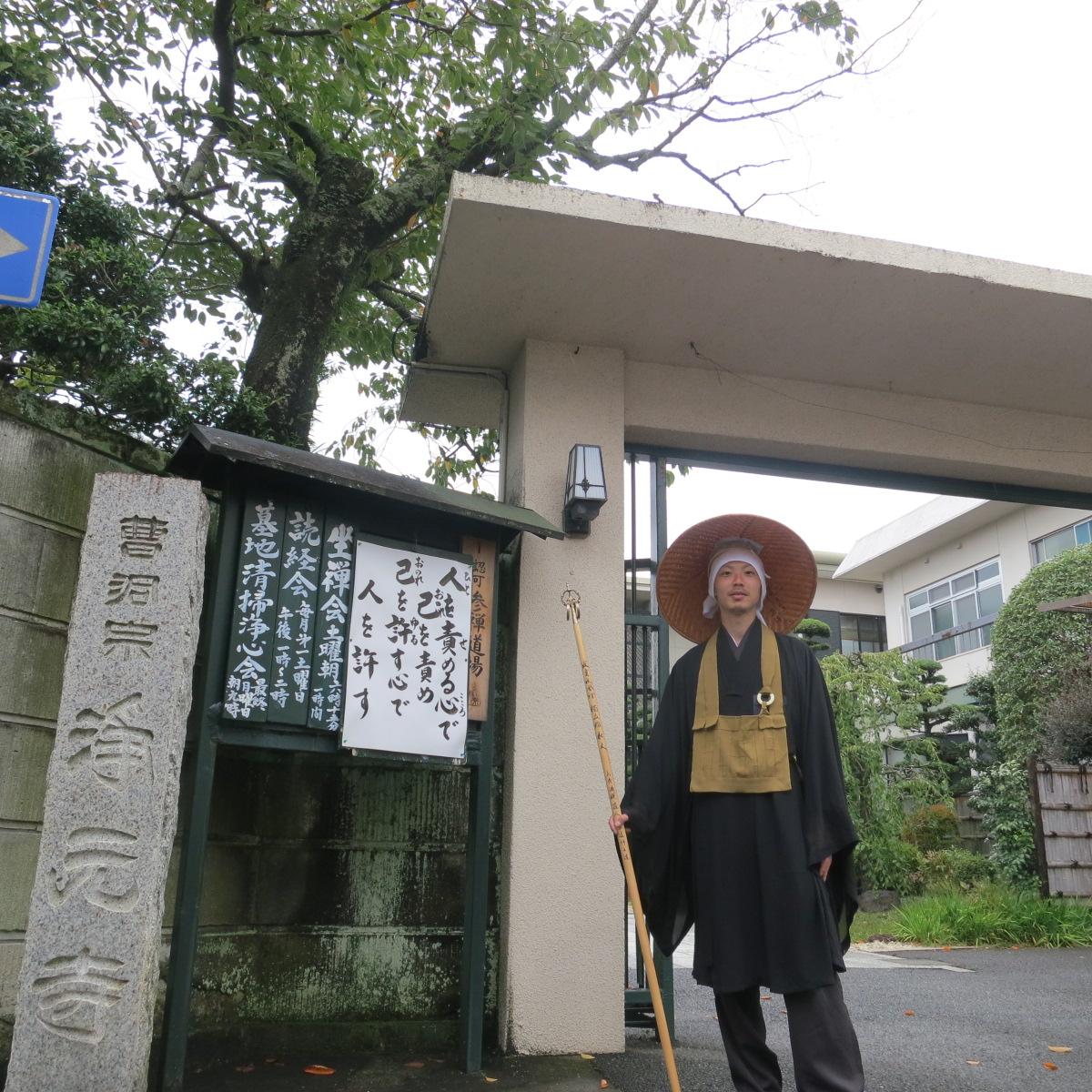 修行が終わり、歩いてお寺まで戻りました