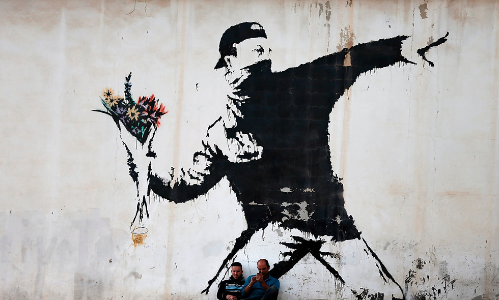 FRIDAY 11TH SEPT 7PM                      YOU CHOOSE,  BANKSY STREET A