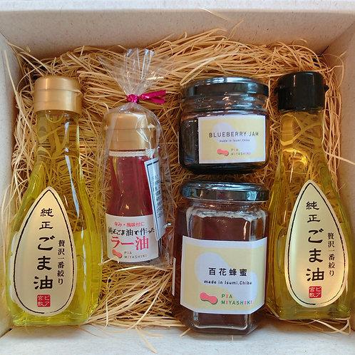 【無添加】純正ごま油・ごまラー油・いすみ産百花蜂蜜・いすみ産季節のジャムセット(送料込み)