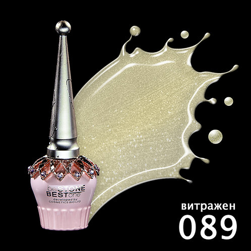 Гел-лак 089 beSTONE - BESTone