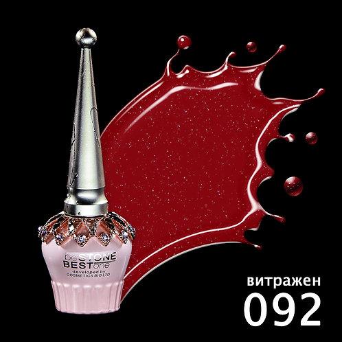 Гел-лак 092 beSTONE - BESTone