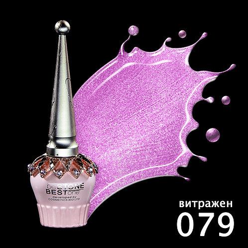 Гел-лак 079 beSTONE - BESTone