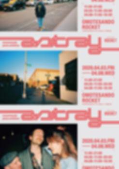 renzo_astray_main-poster.jpg