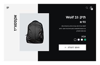Backpack (Final 2x).jpg