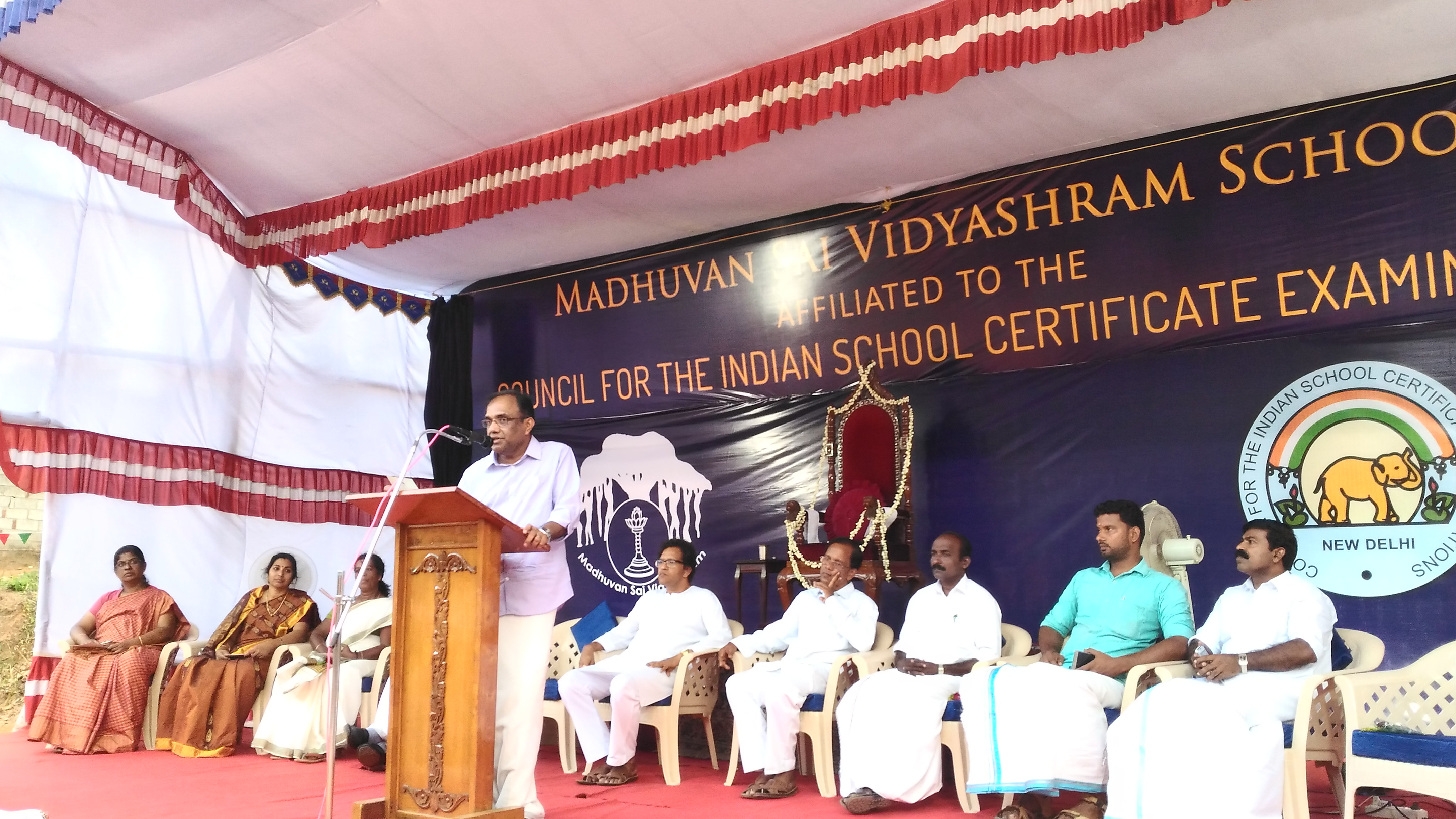 Madhuvan Sai Vidyashram - Declaration of