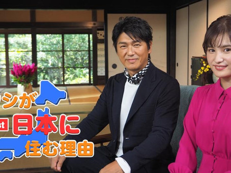 BSテレ東 ワタシが日本に住む理由~外国人奥さま達の爆笑!嫁姑問題2時間SP~