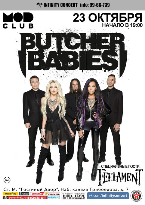Feelament supporting Butcher Babies