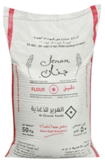 Jenan Maida Dubai Bag 50kg