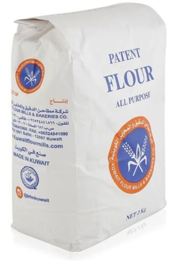 Kuwait Flour MB Patent All Purpose White Flour 2kg