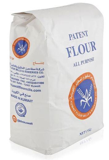 Kuwait Flour MB Chakki Atta Chapatti Flour 2kg