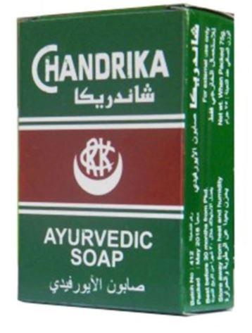 Chandrika Ayurvedic Bath Soap 75g