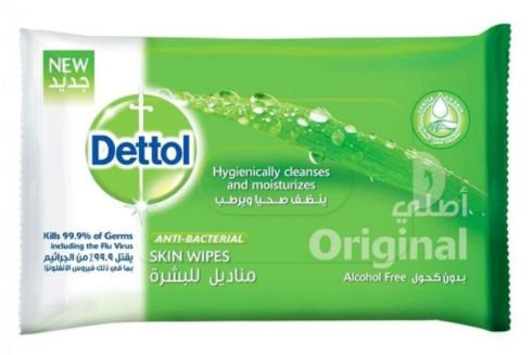 Dettol Anti-Bacterial Wet Wipes Pack of 10