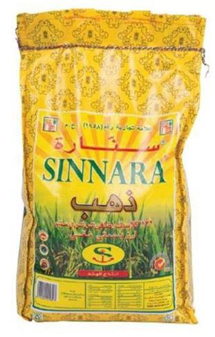 Sinnara Gold XXL Extra Classic Basmati Rice 5kg