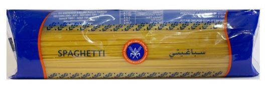 Kuwait Flour MB Spaghetti 400g