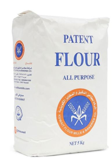 Kuwait FMB All Purpose White Flour 5kg