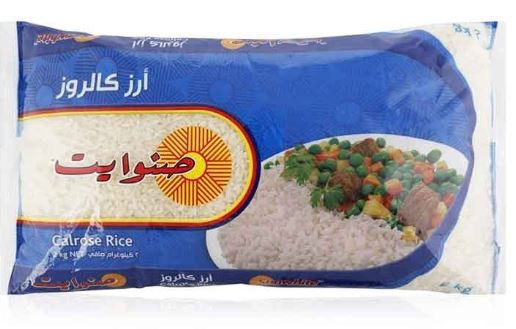 Sunwhite Calrose White Rice 2 Kg