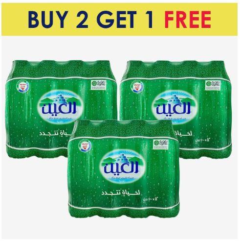 Al Ain Water 500ml (24P) BUY 2 GET 1 FREE